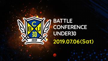 Battle Conference U30 #2019
