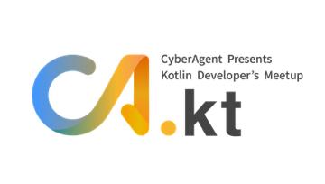 CA.kt #4 (Kotlin Conf報告会)