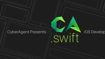 CA.swift #3 WWDC17 報告会
