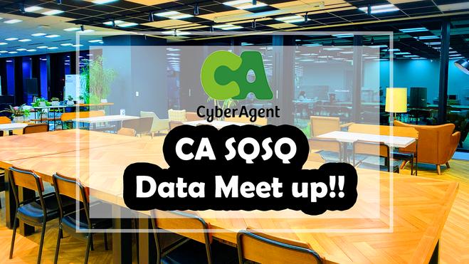 CA SQSQ Data Meet up!! #01