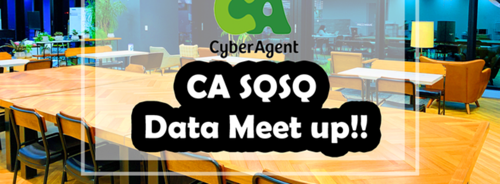 CA SQSQ Data Meet up!! #01
