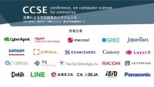 CCSE 2019