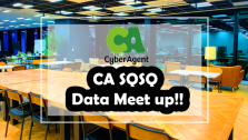 【延期】CA SQSQ Data Meet up!! #02